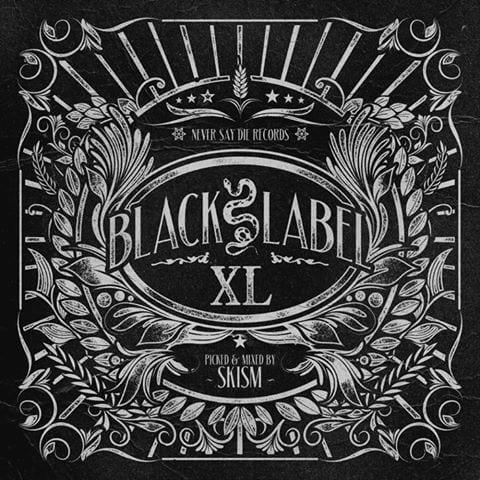 never say die black label